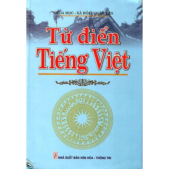 Từ Điển Tiếng Việt (Bìa Cứng)