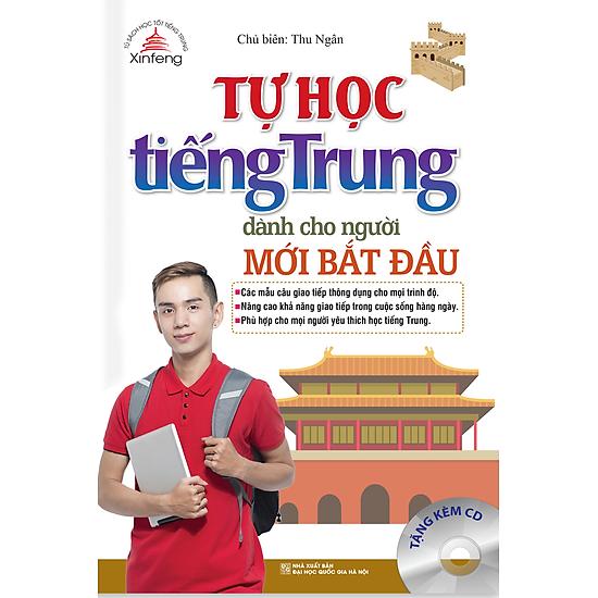 Xinfeng – Tự Học Tiếng Trung Dành Cho Người Mới Bắt Đầu