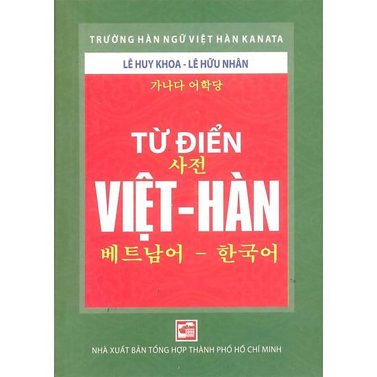 [Download sách] Từ Điển Việt Hàn