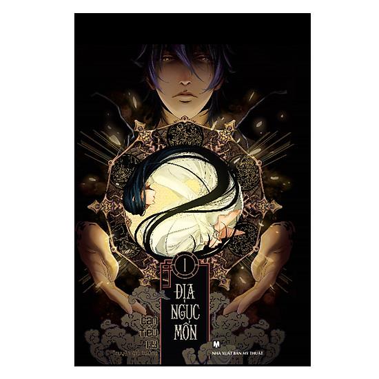 Địa Ngục Môn - Tập 1 - EBOOK/PDF/PRC/EPUB