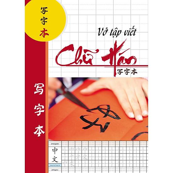 Vở Tập Viết Chữ Hán 8402