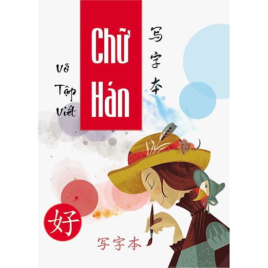 Vở Tập Viết Chữ Hán 8419