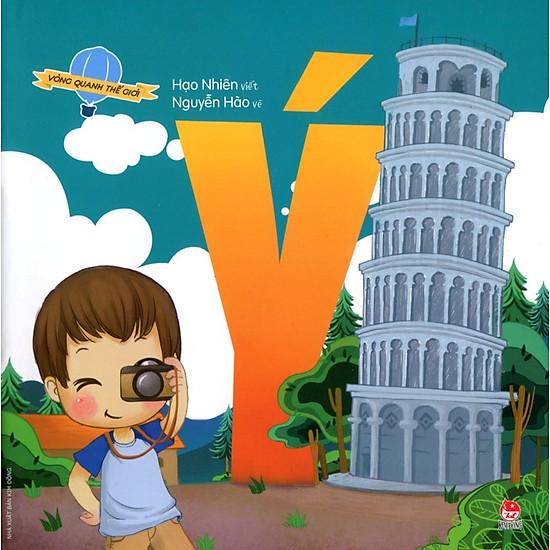 Vòng Quanh Thế Giới – Ý