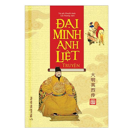 [Download Sách] Đại Minh Anh Liệt Truyện
