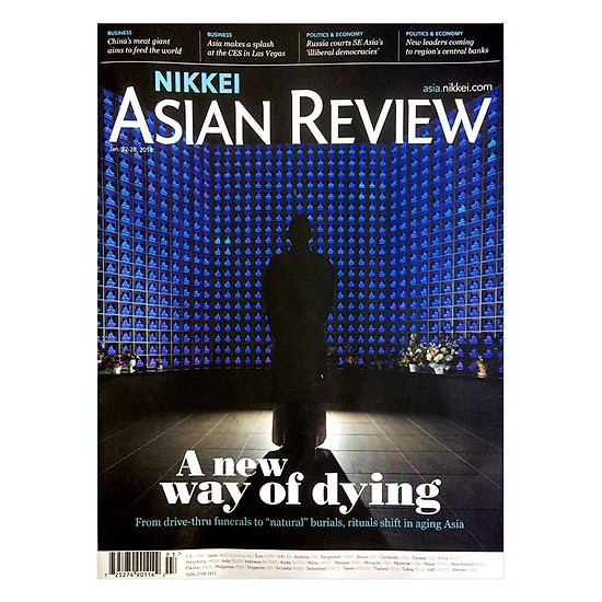 Nikkei Asian Review: A New Way Of Dying