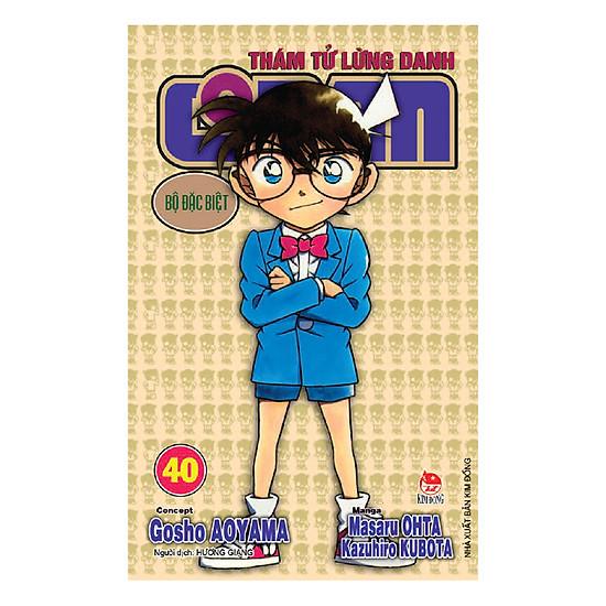 Thám Tử Lừng Danh Conan Bộ Đặc Biệt (Tập 40)