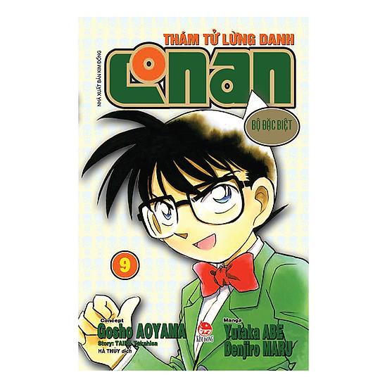 Thám Tử Lừng Danh Conan (Bộ Đặc Biệt) – Tập 9