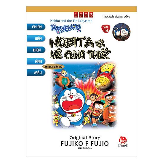 Doraemon - Phiên Bản Điện Ảnh Màu (Tập 14): Nobita Và Mê Cung Thiếc