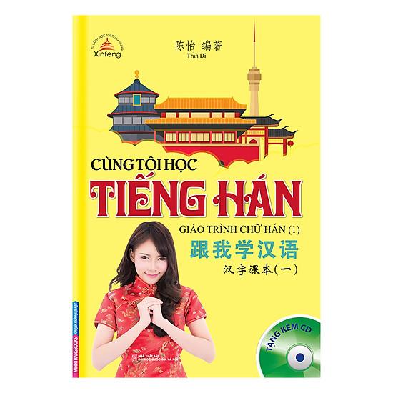 Cùng Tôi Học Tiếng Hán - Giáo Trình Chữ Hán (1)