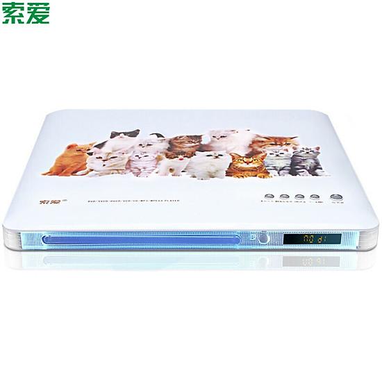Máy Phát Đĩa Sony Ericsson SA5022 Với Dây Cáp HDMI Cho Độ Phân Giải Cao - Trắng