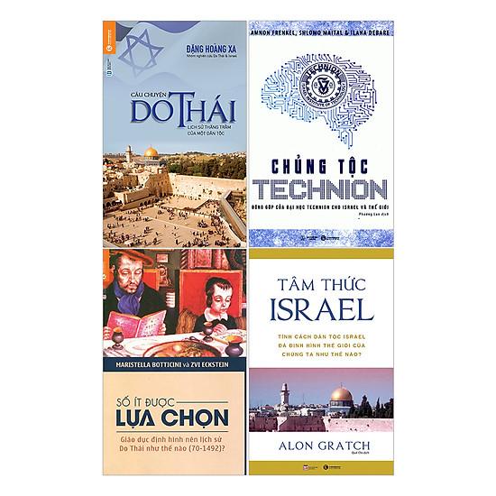 Bộ Sách Về Do Thái (Trọn Bộ 4 Cuốn)