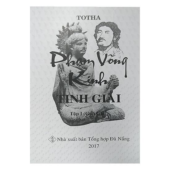 Download sách Phạm Võng Kinh (Tập 1) - Giới Giải
