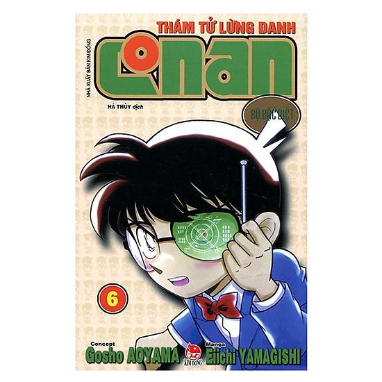 Thám Tử Lừng Danh Conan Bộ Đặc Biệt (Tập 6)
