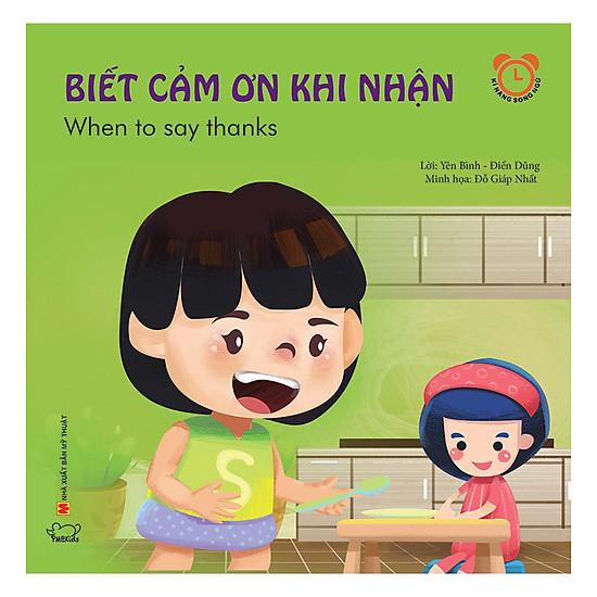 [Download Sách] Biết Cảm Ơn Khi Nhận (Song Ngữ Việt - Anh)