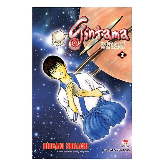 Gintama (Tập 2) - Tái Bản
