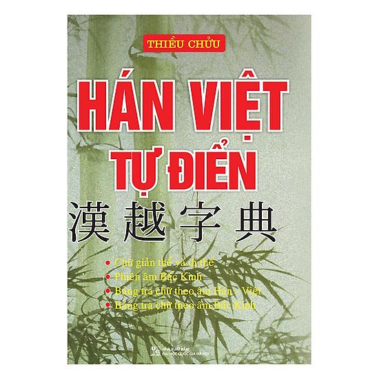 [Download Sách] Hán Việt Tự Điển (Tái Bản)