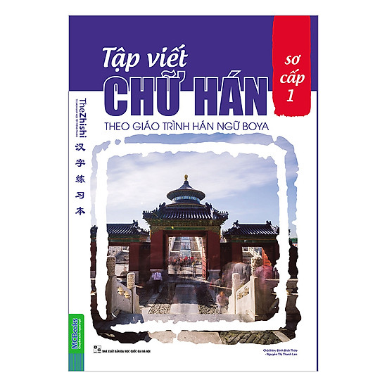[Download Sách] Tập Viết Chữ Hán Theo Giáo Trình Hán Ngữ Boya Sơ Cấp (Tập 1)