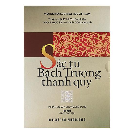 Download sách Sắc Tu Bách Trượng Thanh Quy