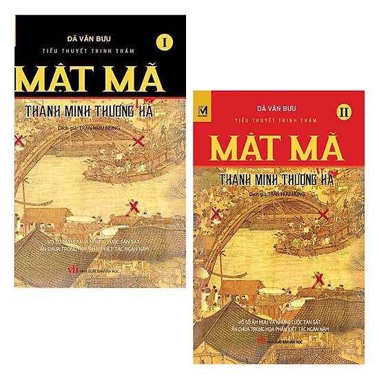 Combo Mật Mã Thanh Minh Thượng Hà