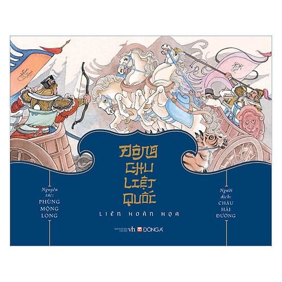 Bộ Hộp Đông Chu Liệt Quốc Liên Hoàn Họa (Trọn Bộ 30 Tập)