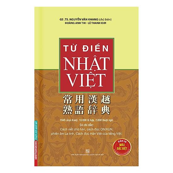 [Download Sách] Từ Điển Nhật Việt