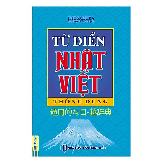 [Download Sách] Từ Điển Nhật Việt Thông Dụng