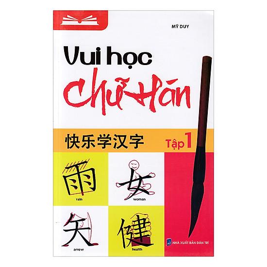 Học Vui Chữ Hán (Tập 1)