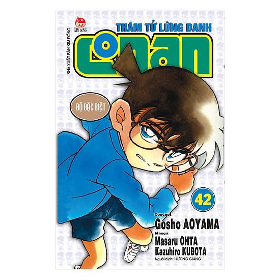 Thám Tử Lừng Danh Conan Bộ Đặc Biệt - Tập 42
