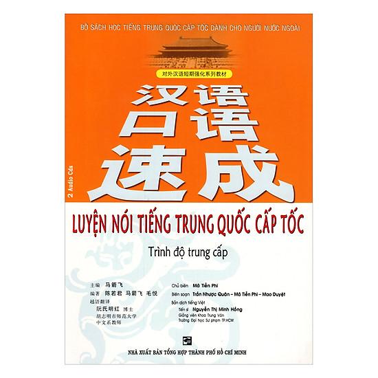 Luyện Nói Tiếng Trung Quốc Cấp Tốc - _x000D_Trình Độ Trung Cấp (Kèm 2 Audio CDS)