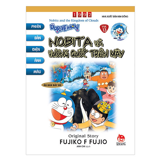 Doraemon - Phiên Bản Điện Ảnh Màu (Tập 13): Nobita Và Vương Quốc Trên Mây