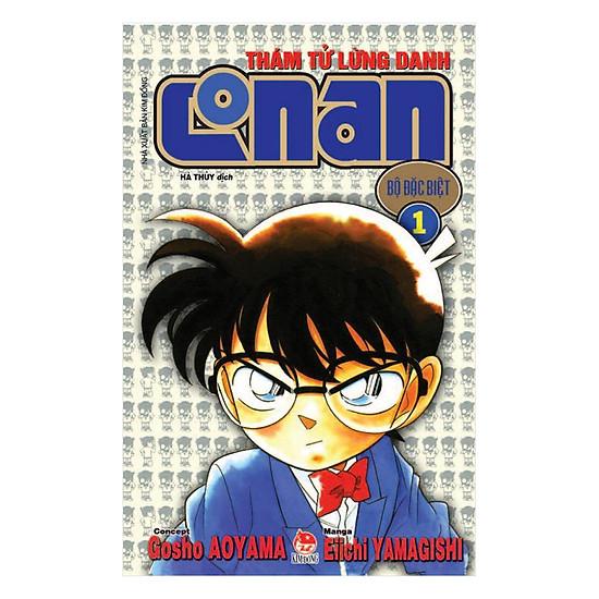 Thám Tử Lừng Danh Conan Bộ Đặc Biệt - Tập 1
