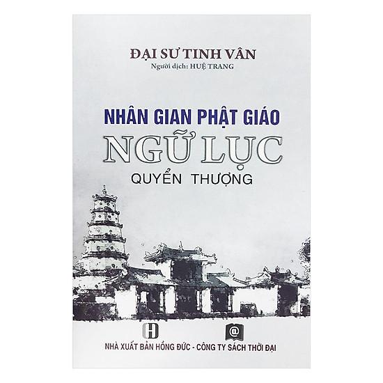 Nhân Gian Phật Giáo Ngữ Lục (Quyển Thượng)
