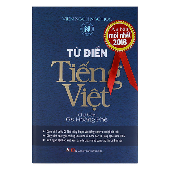 Từ Điển Tiếng Việt (Hoàng Phê)