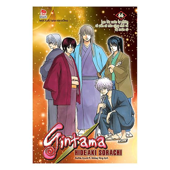 Gintama - Tập 66