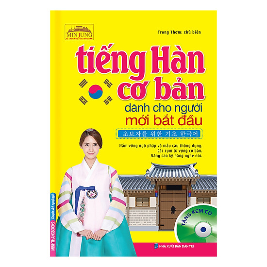 Tiếng Hàn Cơ Bản Dành Cho Người Mới Bắt Đầu