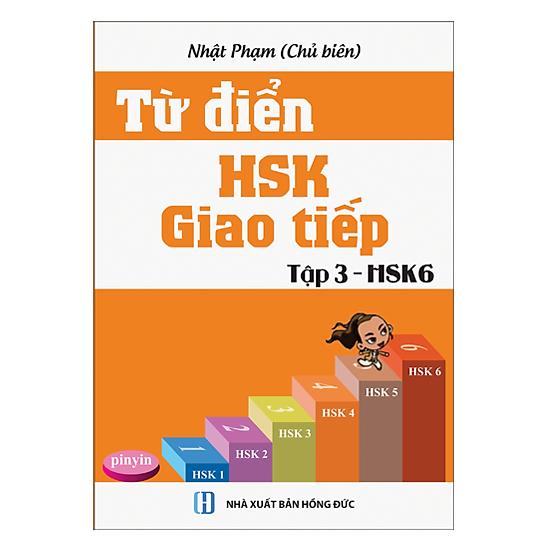 Từ Điển HSK - Giao Tiếp (Tập 3 - HSK6)