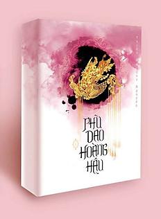 Phù Dao hoàng hậu (Tập 1)