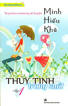Thủy Tinh Trong Suốt