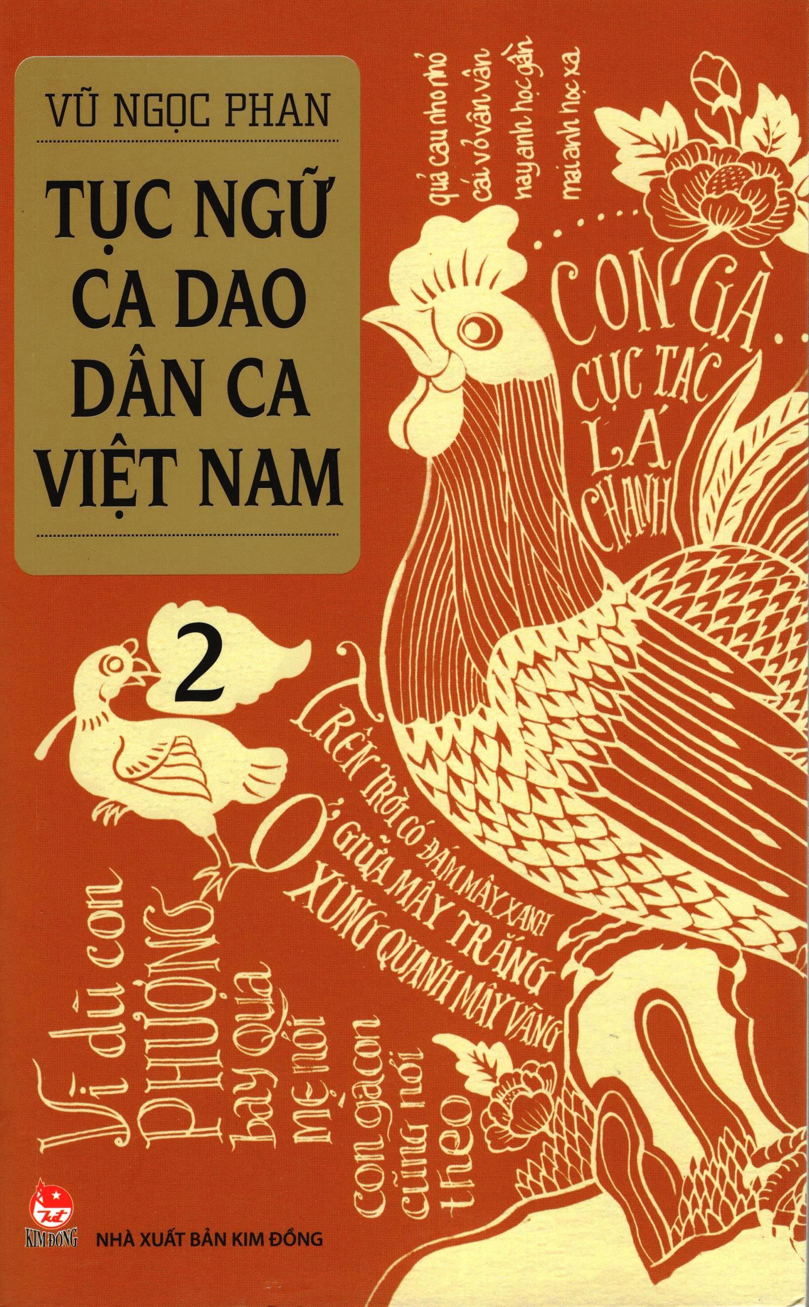 Bìa sách Tục ngữ - Ca dao - Dân ca Việt Nam - 2