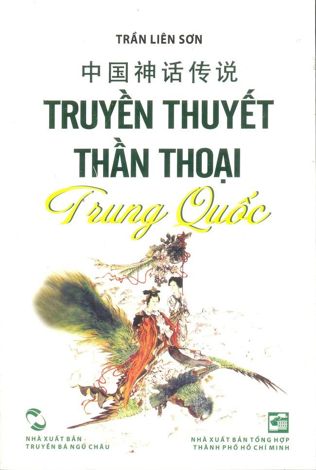 Bìa sách Truyền Thuyết Thần Thoại Trung Quốc
