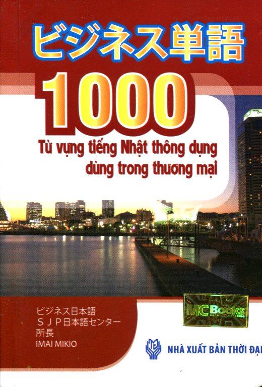 Bìa sách 1000 Từ Vựng Tiếng Nhật Thông Dụng Dùng Trong Thương Mại (Sách Bỏ Túi)
