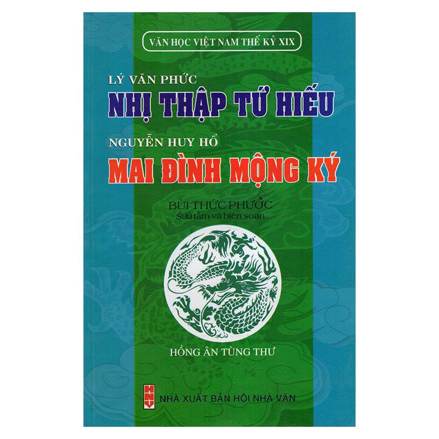 Bìa sách Nhị Thập Tứ Hiếu - Mai Đình Mộng Ký (Văn Học Việt Nam Thế Kỷ XIX)