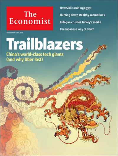 Bìa sách The Economist: Trailblazers - 32