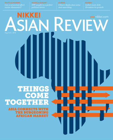 Bìa sách Nikkei Asian Review: Things Come Together - 32