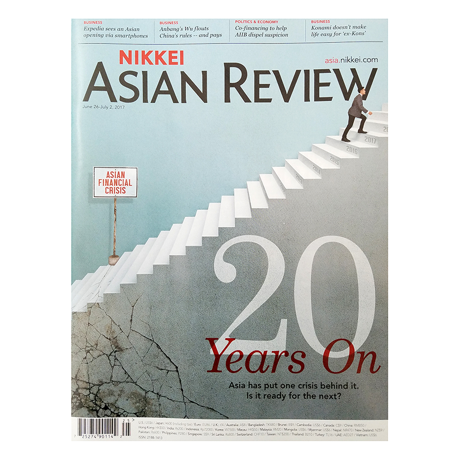 Bìa sách Nikkei Asian Review: 20 Years On