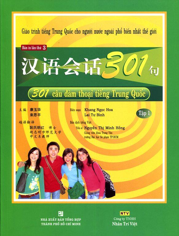 Bìa sách 301 Câu Đàm Thoại Tiếng Trung Quốc - Tập 1 (Kèm CD) - Tái Bản 2014