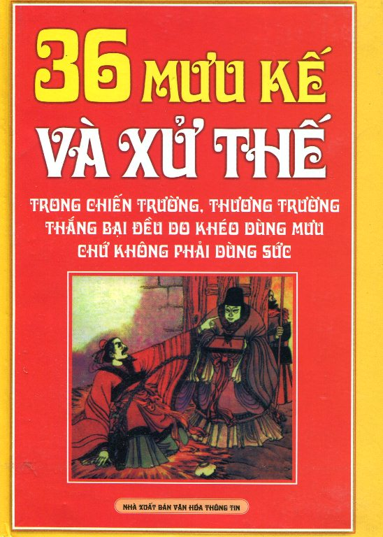 Bìa sách 36 Mưu Kế Và Xử Thế