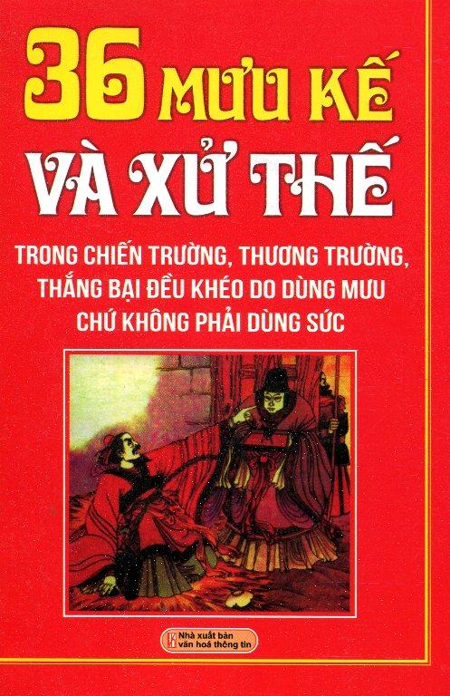 Bìa sách 36 Mưu Kế Và Xử Thế (Bìa Mềm)