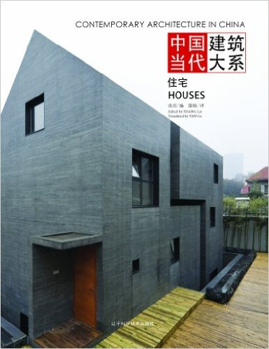 Bìa sách Contemporary Architecture In China: Houses