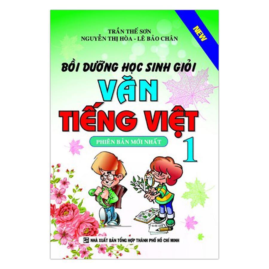 Bìa sách Bồi Dưỡng Học Sinh Giỏi Văn - Tiếng Việt 1